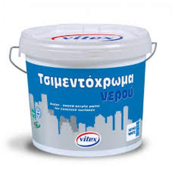 VITEX ΤΣΙΜΕΝΤΟΧΡΩΜΑ ΝΕΡΟΥ 10L