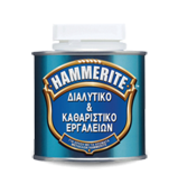hammerite διαλυτικο 250ml